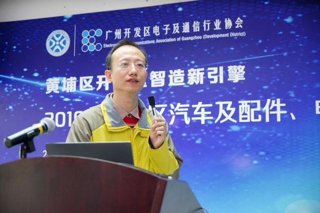 华南农业大学教授 吴伟斌