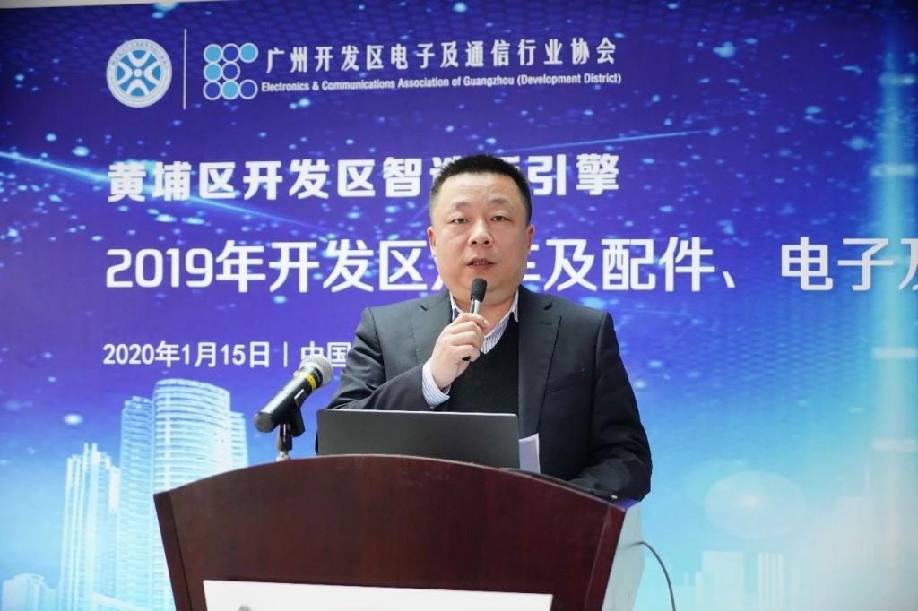 广东省环境权益交易所总经理 王斌
