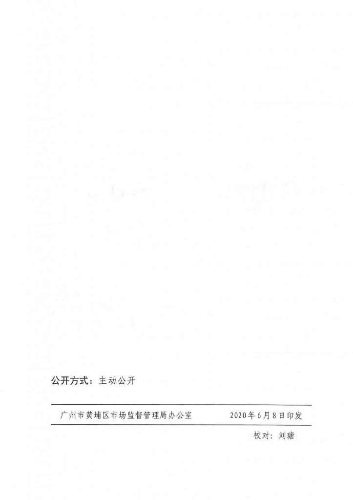 68093e789a5a45af99c0193167aee50c_页面_34